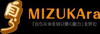 MIZUKAra